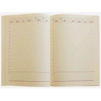 Щоденник недатований А5, блок кремовий, Саріф, колір чорний