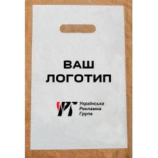 Пакети поліетиленові 20х30 (білі)
