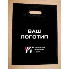 Пакети поліетиленові 30х40 (чорні)
