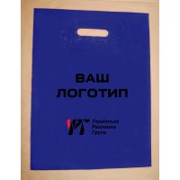 Пакети поліетиленові 40х50 (темно-сині)